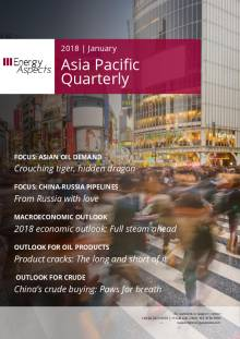 2018-01 Oil - Asia Pacific Quarterly cover